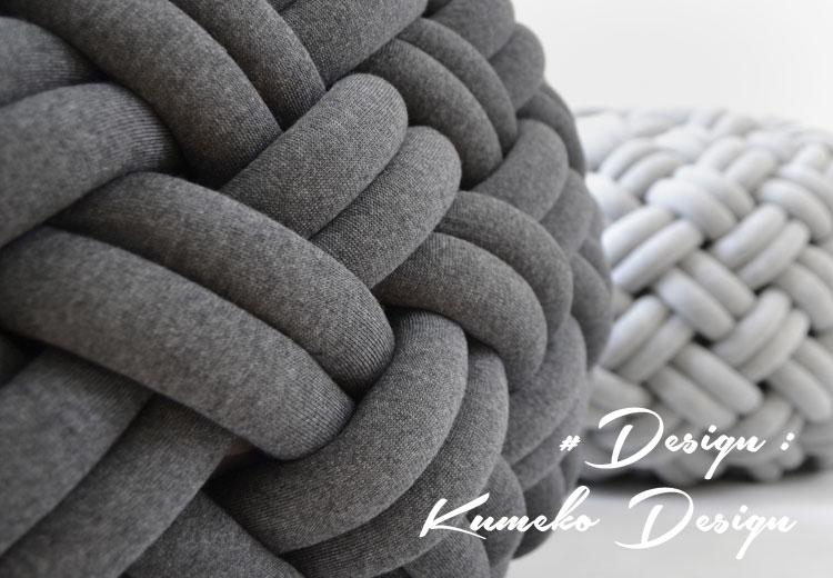 kumeko-ouverture
