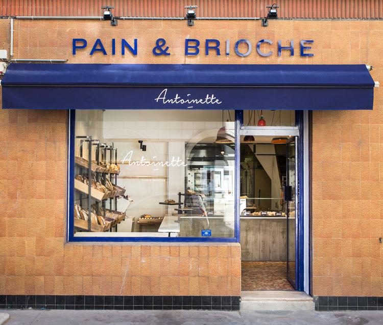 ©Antoinette Pain & Brioche